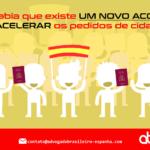 Você sabia que existe um novo acordo que vai acelerar os pedidos de cidadania?