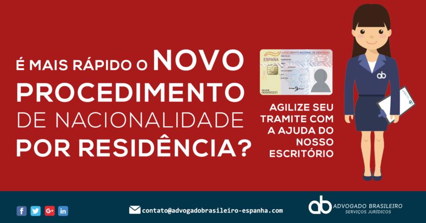 Novo procedimento para solicitar a nacionalidade por residência